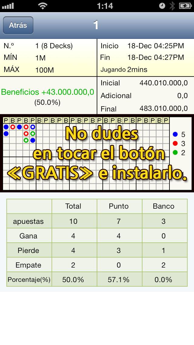 BACARÁのスクリーンショット_5