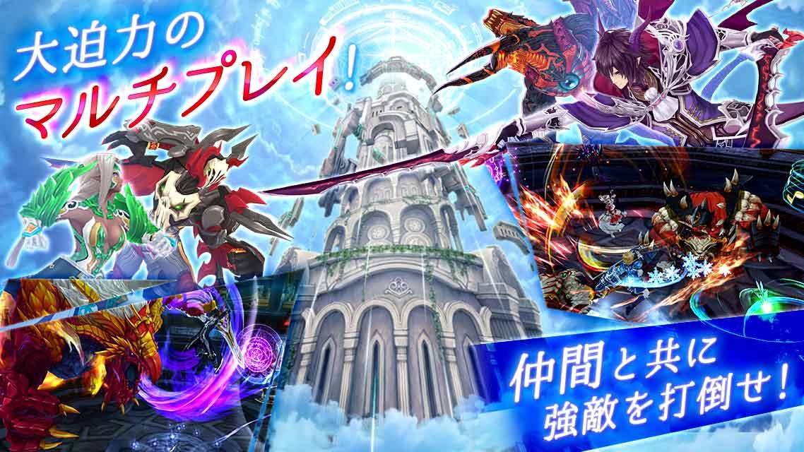 ☆20日リリース☆幻想神域 -Link of Hearts-[心つながるMMO]のスクリーンショット_4