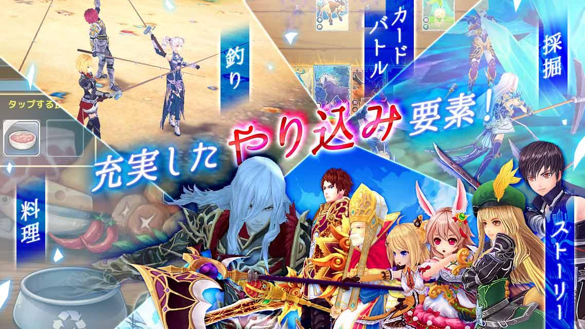 ☆20日リリース☆幻想神域 -Link of Hearts-[心つながるMMO]のスクリーンショット_5