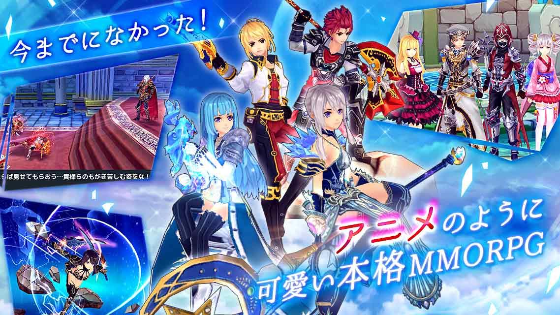 幻想神域 -Link of Hearts-のスクリーンショット_2
