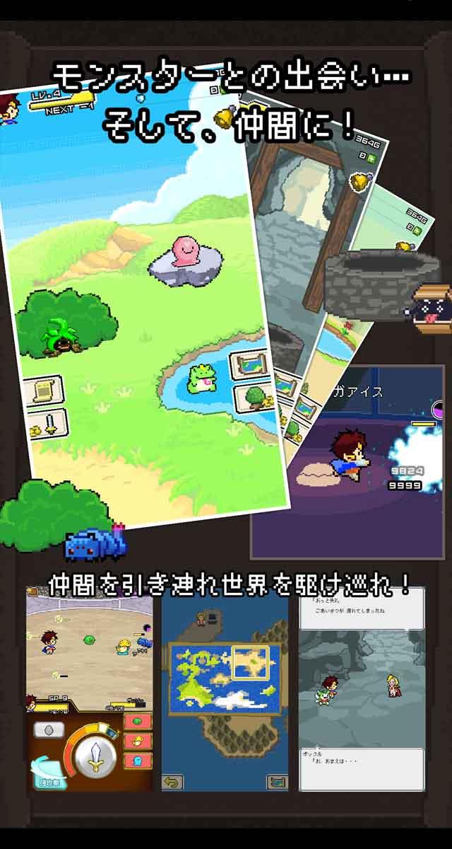 モンスターテイマー:ドット絵ハントRPGのスクリーンショット_2