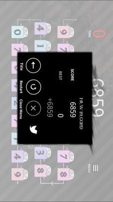 SpiritPlusのスクリーンショット_5