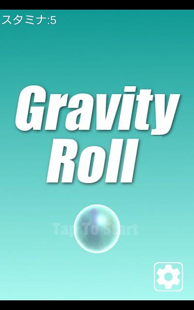 【重力パズル】Gravity Rollのスクリーンショット_4