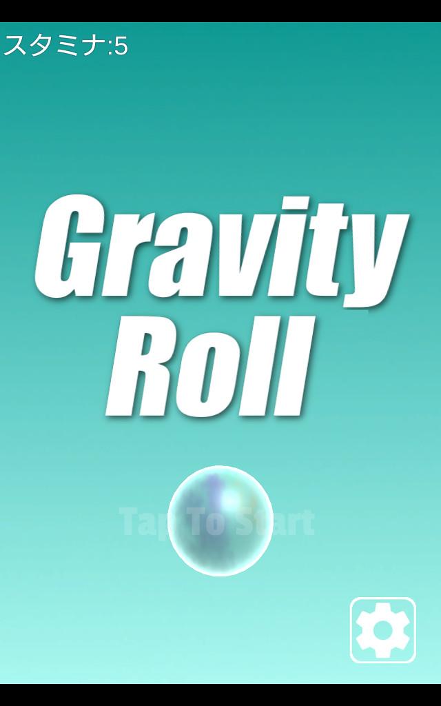 Gravity Rollのスクリーンショット_4