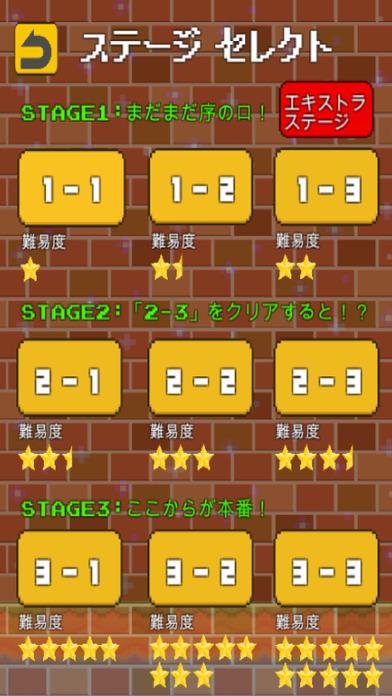 挑戦者!求む!- 王道2Dアクションゲームのスクリーンショット_3
