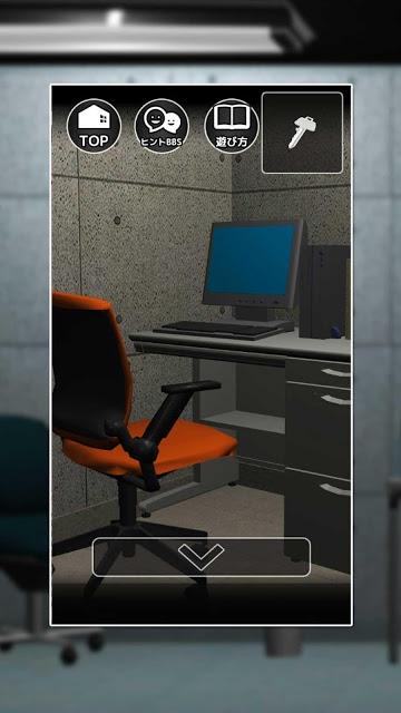 脱出ゲーム四月の嘘ウィルスのスクリーンショット_2