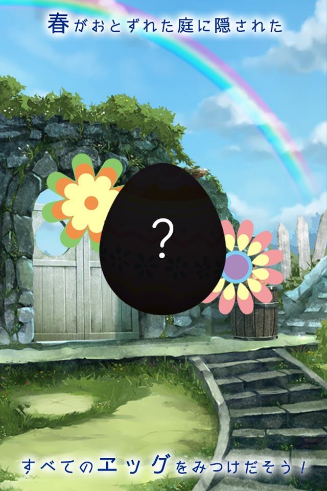 脱出ゲーム イースター  〜春の庭からの脱出〜のスクリーンショット_5