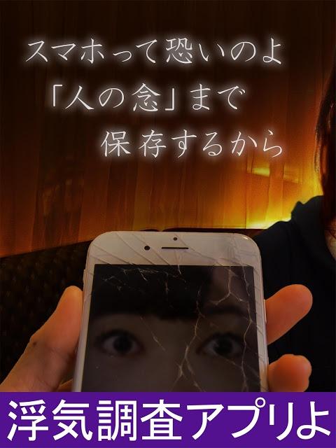 物写念視-当たる占い師と神戸で人気!無料占いありのスクリーンショット_3