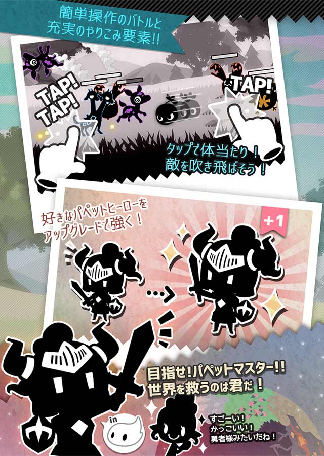 Endless Tap - Shadow Landのスクリーンショット_3