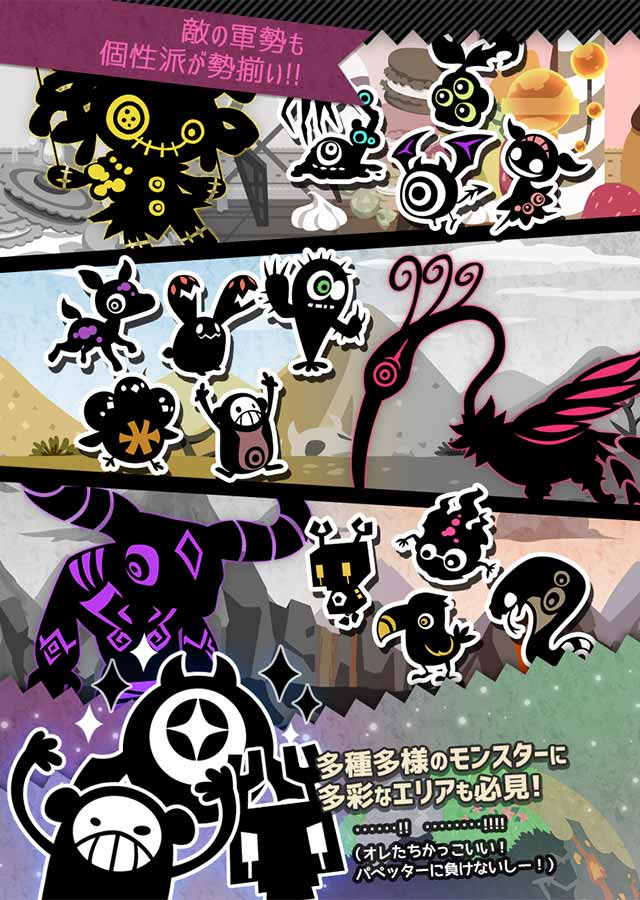 Endless Tap - Shadow Landのスクリーンショット_5