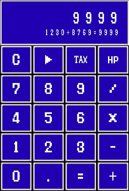 レトロゲーム風電卓F~なつかしい無料の計算機アプリ~のスクリーンショット_2
