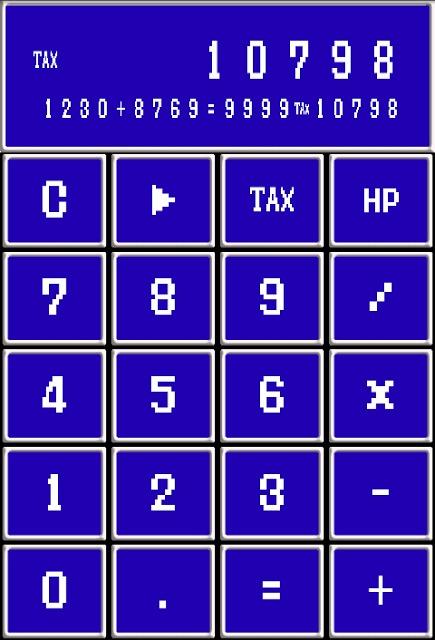 レトロゲーム風電卓F~なつかしい無料の計算機アプリ~のスクリーンショット_3