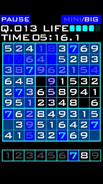 MY NUMBER PLACE ADD -ナンプレ-のスクリーンショット_1