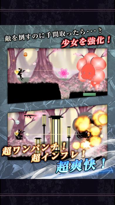 シルエット少女3のスクリーンショット_3