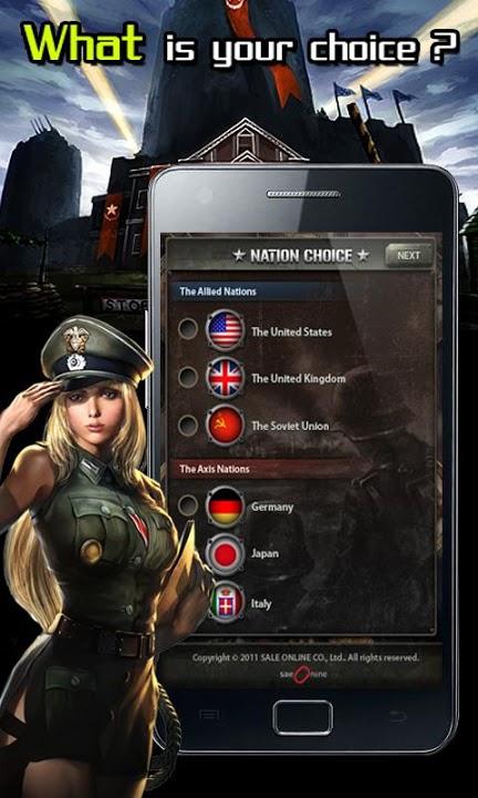 LAST WARのスクリーンショット_2