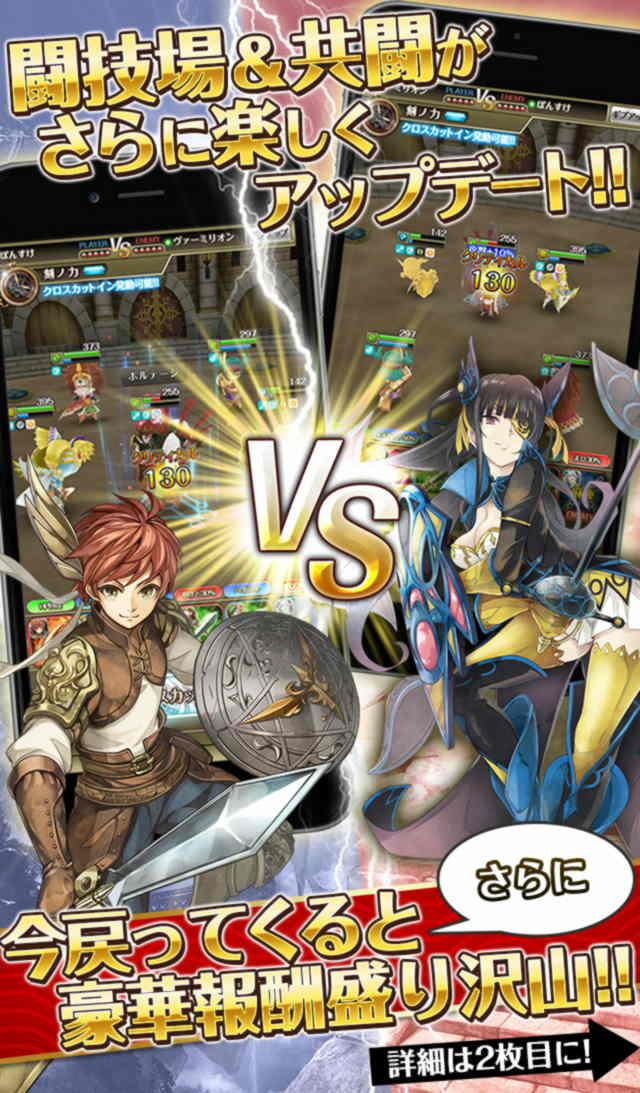 ワールドクロスサーガ 時を思考する対戦RPGのスクリーンショット_1