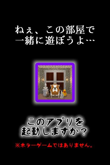 脱出ゲーム Wonder Room -洞窟からの脱出-のスクリーンショット_2
