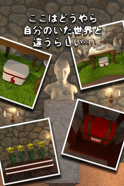 脱出ゲーム Wonder Room -洞窟からの脱出-のスクリーンショット_4