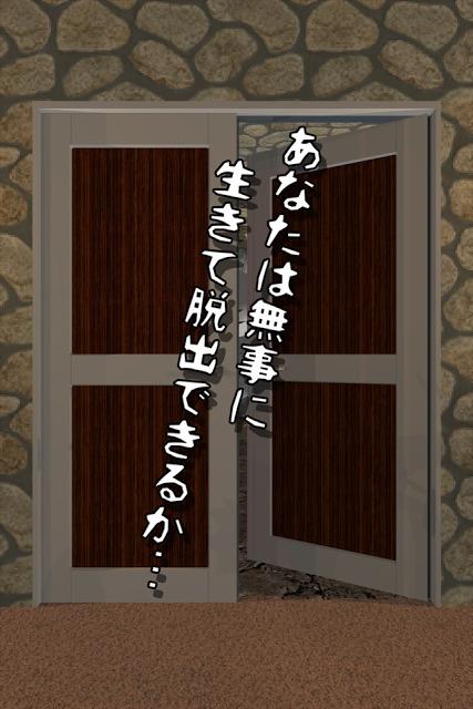 脱出ゲーム Wonder Room -洞窟からの脱出-のスクリーンショット_5