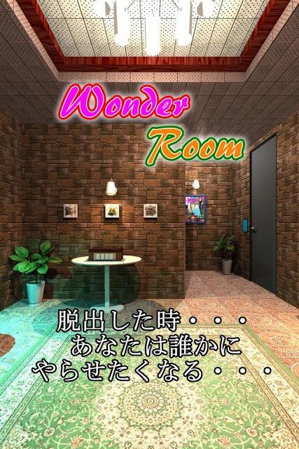 脱出ゲーム Wonder Room -ワンダールーム-のスクリーンショット_1