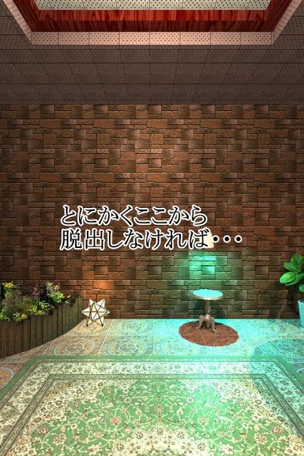 脱出ゲーム Wonder Room -ワンダールーム-のスクリーンショット_3