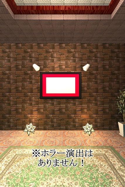 脱出ゲーム Wonder Room -ワンダールーム-のスクリーンショット_4