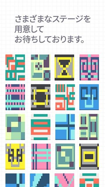 ONE-ひらめき力を鍛えるパズル(脳トレ)のスクリーンショット_3