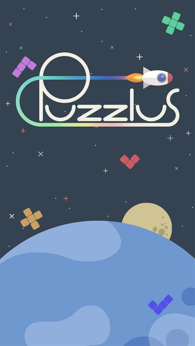 Puzzlus -宇宙を彷徨うパズルゲーム-のスクリーンショット_5