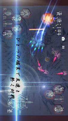 戦 -ONONOKI- 和風対戦ストラテジーのスクリーンショット_1