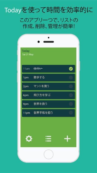めもメモ - 無料でおしゃれなシンプルメモ帳のスクリーンショット_1