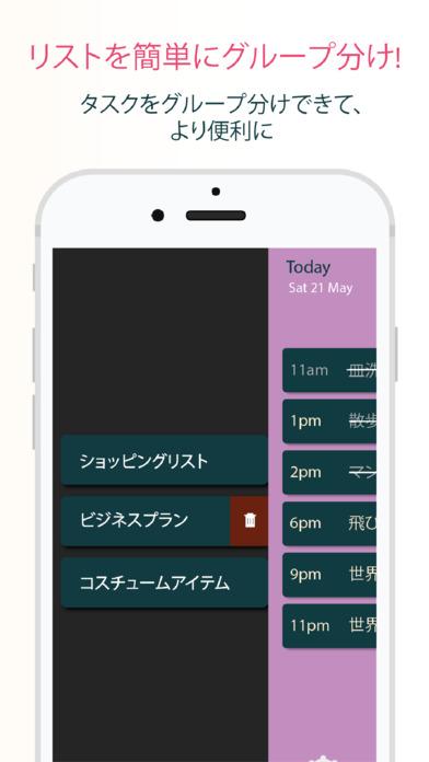 めもメモ - 無料でおしゃれなシンプルメモ帳のスクリーンショット_3