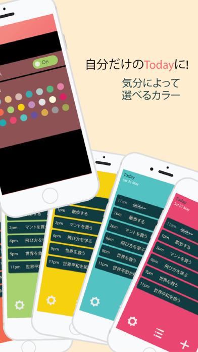 めもメモ - 無料でおしゃれなシンプルメモ帳のスクリーンショット_4