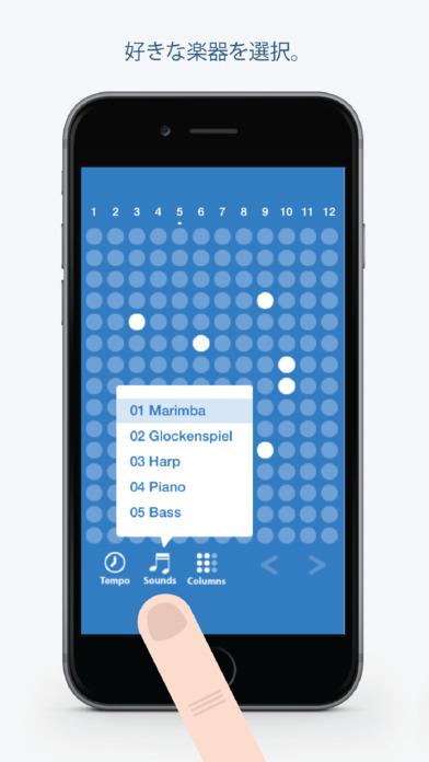 トーンズ◆簡単音楽作成アプリのスクリーンショット_2