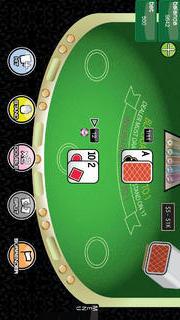 Super 21 Blackjackのスクリーンショット_2