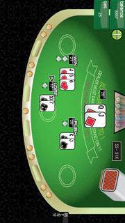 Super 21 Blackjackのスクリーンショット_3