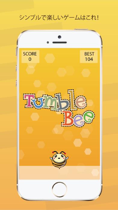 タンブルビー◆シンプルでかわいいミニゲームのスクリーンショット_1