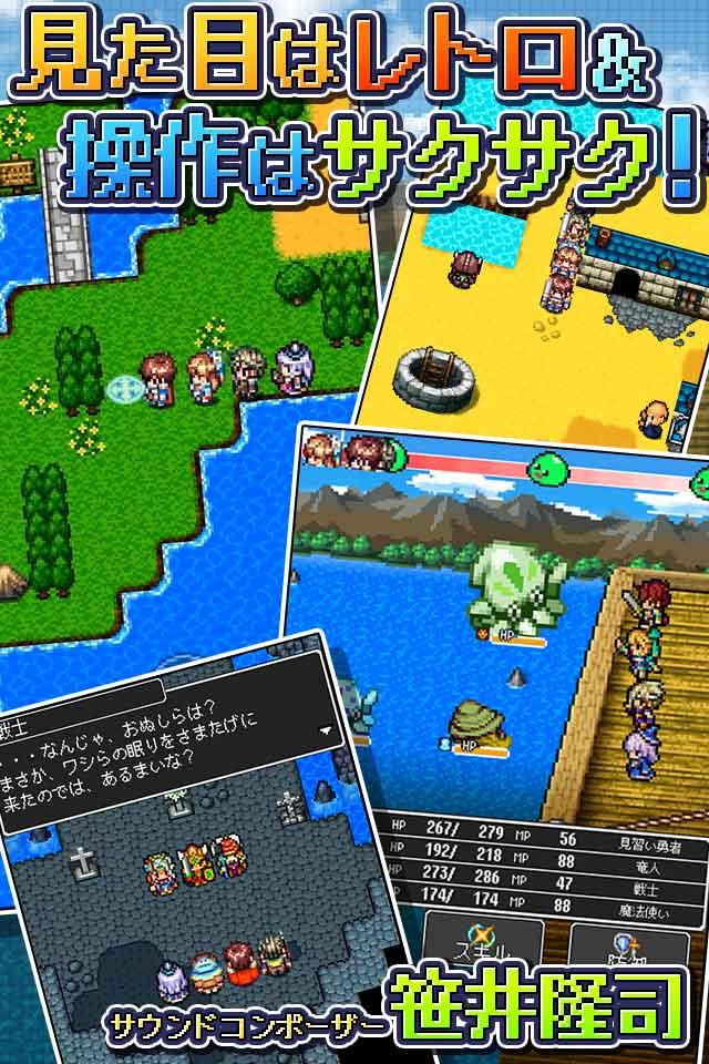 RPG ドラゴンラピスのスクリーンショット_2