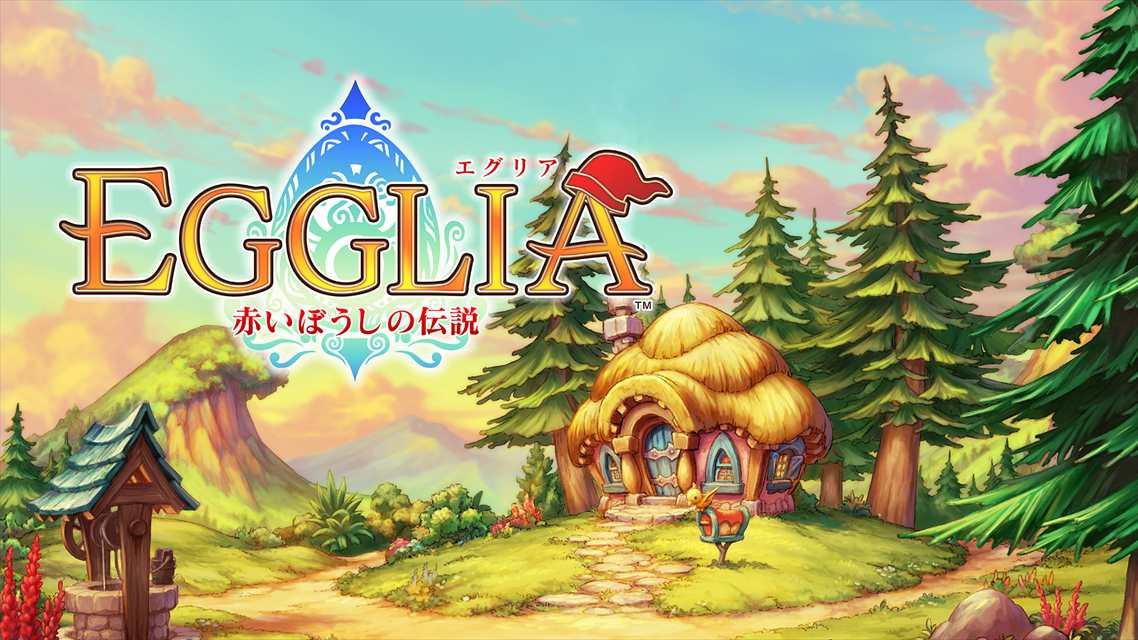 EGGLIA 〜赤いぼうしの伝説〜のスクリーンショット_1