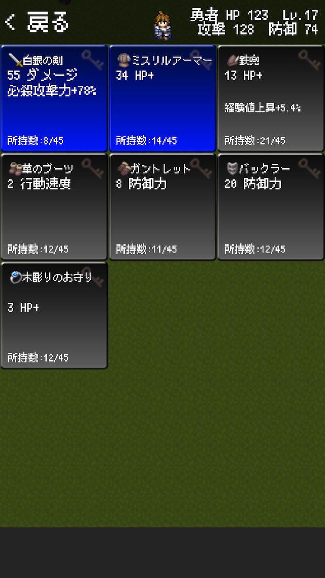 Dハックスのスクリーンショット_4
