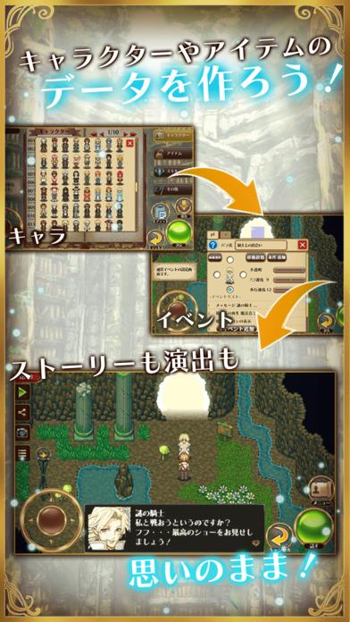 ビットゲームメーカーのスクリーンショット_3