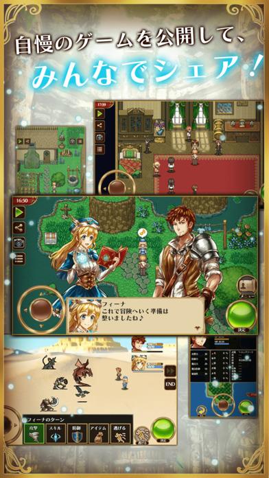 ビットゲームメーカーのスクリーンショット_5