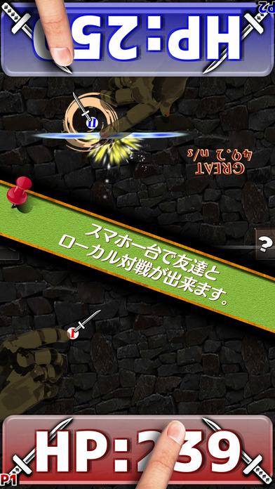 スイッチスポーツ - 1台でローカル対戦スポーツゲーム盤のスクリーンショット_2
