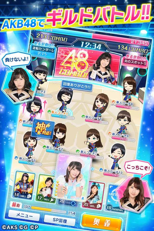 AKB48バトフェスのスクリーンショット_1