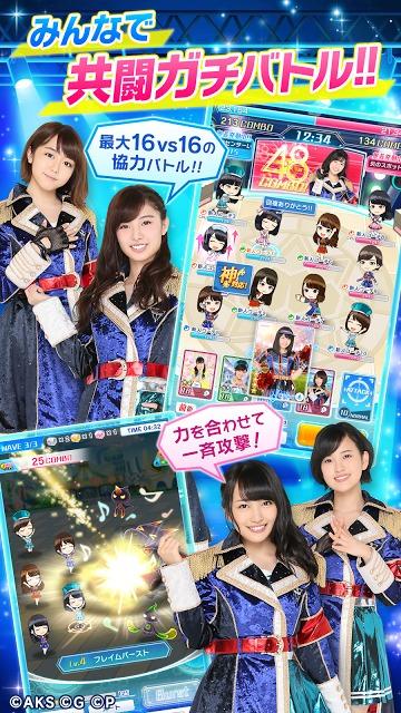 AKB48ステージファイター2 バトルフェスティバルのスクリーンショット_2