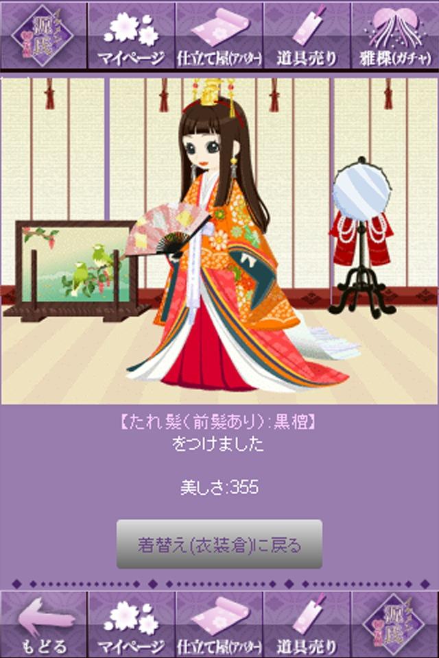 イケメン源氏◆恋物語 for iPhoneのスクリーンショット_5