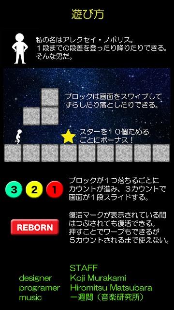 NOBOLISのスクリーンショット_2