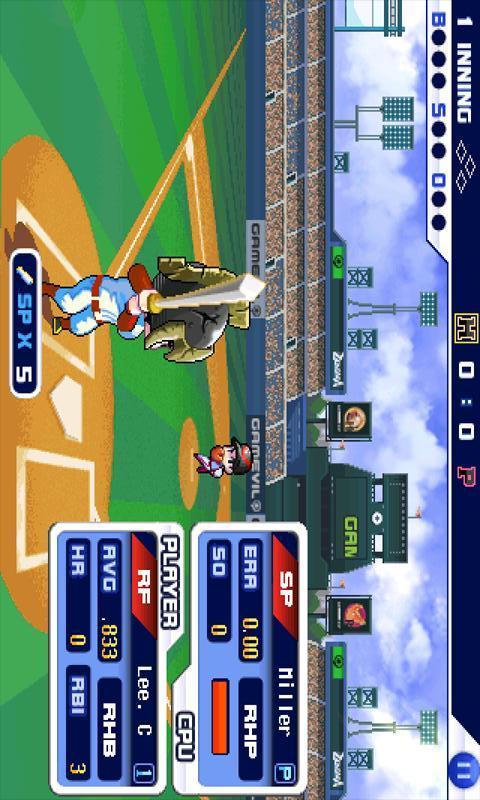 Baseball Superstars® 2011のスクリーンショット_5
