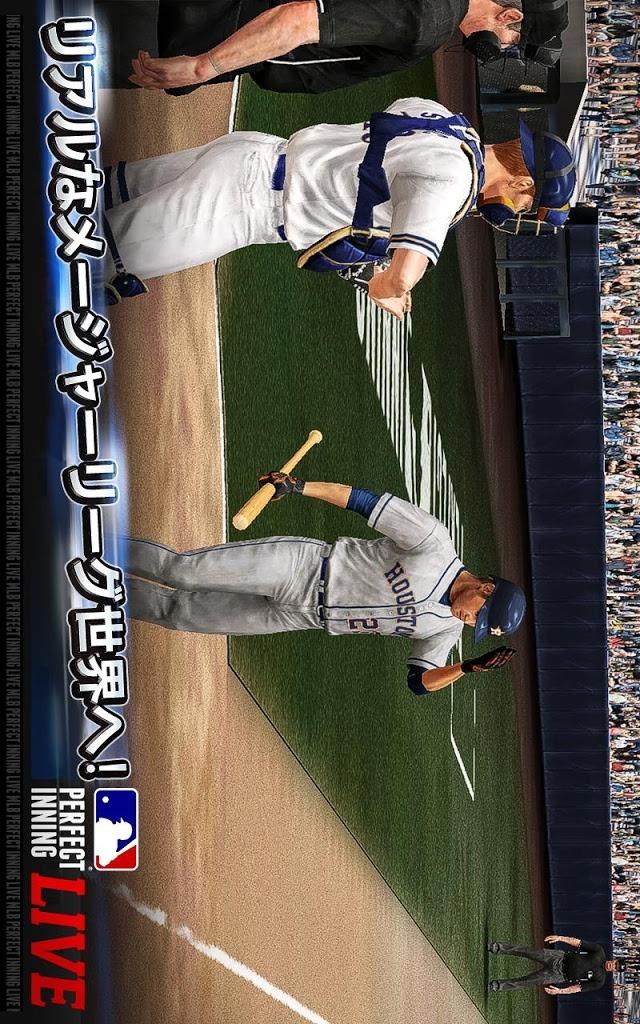 MLB Perfect Inning Liveのスクリーンショット_2