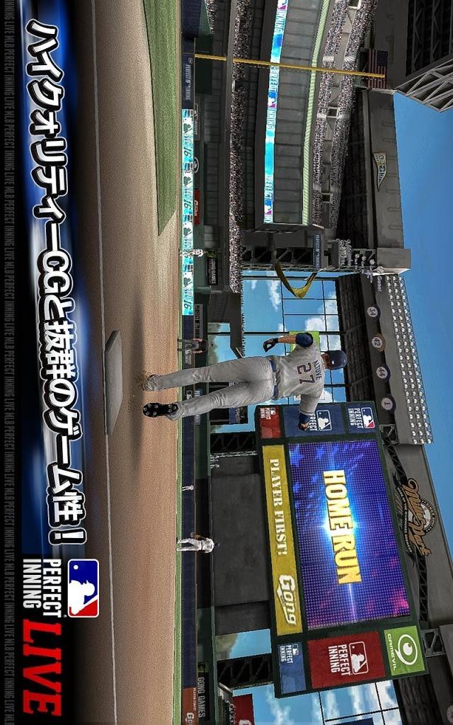 MLB Perfect Inning Liveのスクリーンショット_3