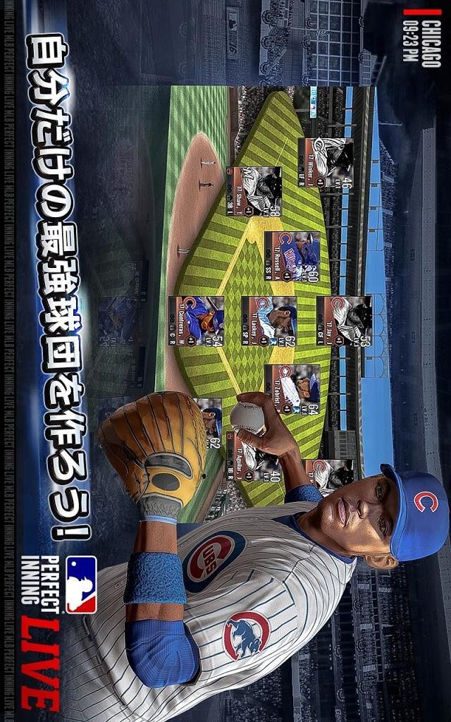 MLB Perfect Inning Liveのスクリーンショット_4
